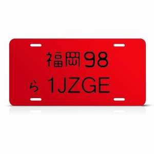 Japan Japanese Style 3Sgte Metal Novelty Jdm License Plate
