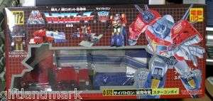 TAKARA TRANSFORMERS C 372 STAR CONVOY + Micro Hot Rod Figure