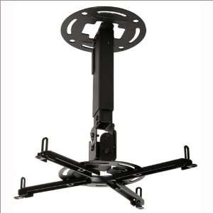 Mounts PPB Peerless Paramount Universal Ceiling Projector Mount